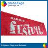 カスタム昇華によって印刷されるポリエステル旗(DSP02)