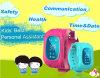 子供の子供の腕時計のためのGSM Sosの呼出す機能の子供GPSの追跡者のスマートな腕時計Q50
