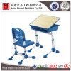 Стол изучения 30~60 градусов Multicolor прочные и стул (NS-XY036B)