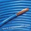 Cable de cobre aislado PVC ignífugo de la baja tensión