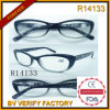 De In het groot Recentste Trendy Bril Uitstekende Glassesglasses van Dropshipping (R14133)