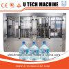 разлитая по бутылкам 3/5L завалка бутылки воды любимчика пластичная (XGF16-16-5)