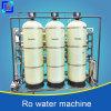 水処理装置の逆浸透の浄水機械