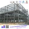 비용 절약 강철 Strcuture 작업장 또는 공장