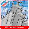 Schmidt Plate Heat Exchanger Plate Sigma48 Sigmax13 Ss316 AISI304 Ss304 AISI316