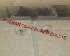 A placa do cimento da fibra da Placa-Cor da parede exterior com o asbesto 100% livra