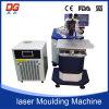 기계설비를 위한 최신 판매 400W Laser 수선 용접 기계