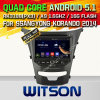 Carro DVD do Android 5.1 de Witson para Ssangyong Korando 2014 com A9 sustentação do Internet DVR da ROM WiFi 3G do chipset 1080P 8g (7068)