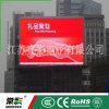 Afficheur LED de remorque de la publicité extérieure de Reshine P6