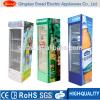 슈퍼마켓 투명한 유리제 문 전시 냉장고 진열장