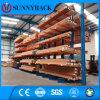 Racking Cantilever seletivo para materiais da madeira do armazenamento