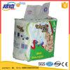 卸し売り通気性の柔らかい正面テープ使い捨て可能な赤ん坊のおむつ
