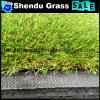 反紫外線PE材料23mmの人工的な草のカーペット