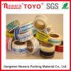 Bande promotionnelle faite sur commande de cachetage de bande d'emballage d'impression (logo de compagnie, information de contact)
