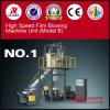 Ventilateur à grande vitesse de film de machine d'extrusion de film