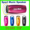 자전거 (SMS-01)를 위한 FM 라디오 그리고 마이크로 SD 카드 스포츠 음악 스피커