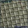 合金の明白な織り方のフィルター媒体のための焼結させた正方形によって編まれる金網