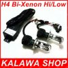 Bi Xenon 35W H4 12V AC HID Automotive Headlight Replacement Bulbs H4-3 Bixenon Hi/Lo Beam Lamp with Wire (GG04)