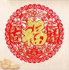 Decoración de la etiqueta engomada del papel del festival del Año Nuevo de la ornamentación