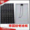 Pile solaire de la meilleure qualité/module/panneau polycristallins