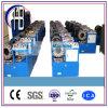 Máquina 2016 de dobra da câmara de ar da câmara de ar hidráulica do controle do PLC da fábrica