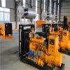 30 Kw silencioso Natural Generador de gas con CE aprobó
