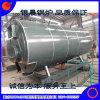 Constructeur direct ! ! ! Prix industriel de vente chaud de chaudière à vapeur, chaudière à vapeur 300kg