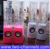 Altavoz grande del agua del baile con la función de Bluetooth (STD-W01)
