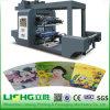 logo máquina de impresión