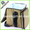 Fácil transportar legal Bag