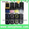 拡声器(Q3)が付いている携帯電話