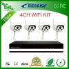 Heißes Sale 720p/960p/1080P IP NVR Kits CCTV-Camera 4CH P2p