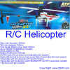 Вертолет контролируемого R/C Radio/дистанционного управления