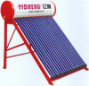 Chauffe-eau solaires pressurisés compacts