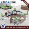 オフィス用家具の木の家具のオフィススクリーンの現代家具(HX-NJ5141)
