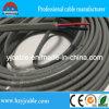 450 / 750V التوأم والأرض شقة PVC والكابلات، والتوأم والكابلات الأرض وPVC كابل 1.5mm2. 2.5mm2