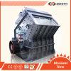 ISO9001: Trituradora 2008 de impacto de la alta calidad de China pequeña para la venta