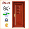 高品質の鋼鉄安全なドア