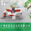중국 공급자 금속 프레임을%s 가진 최신 영업소 가구 컴퓨터 테이블