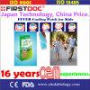 日本高品質OEMの熱の冷却パッチ