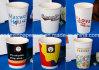 Varios tamaños de las tazas de papel del maíz para el café caliente