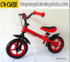12  14  جديات ميزان درّاجة أطفال درّاجة