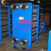 セリウムの公認のステンレス鋼316の版の熱交換器