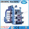 Impresora no tejida de Flexo de la velocidad