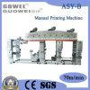 Machine d'enduit d'impression pour le papier d'aluminium (ASY-B)