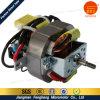 Motor da engrenagem da C.A. 230V do aparelho electrodoméstico