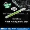 10X100mmの採取ライト、白熱棒夜釣