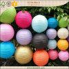 De kleurrijke Ronde Decoratie van de Partij van het Festival van de Lampen van de Lantaarn van het Document