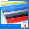 ビニールの転写紙、熱伝達のビニール、PUの転送のビニールの幅50のCmの長さコットン紙のための25のM