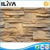 يصنع ثقافة حجارة, جدار [كلدّينغ] حجارة ([يلد-63012]), [ستون&160]; قرميد